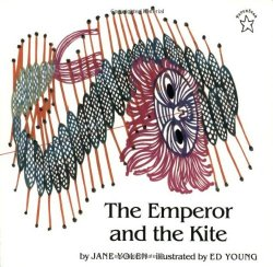 Emperor and the Kite